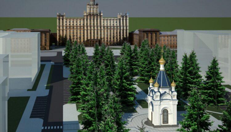 В спорах вокруг строительства часовни напротив ЮУрГУ поставлена точка