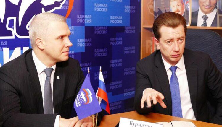 Челябинское отделение «Единой России» осталось под криминалом