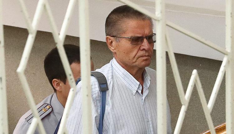 Начался процесс по делу экс-министра Алексея Улюкаева. В закрытом режиме
