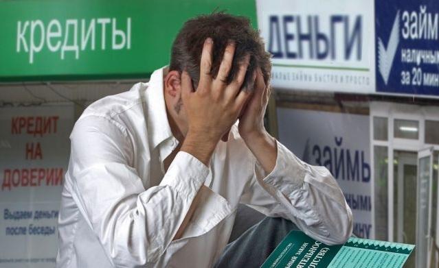 Почти 700 000 россиян могут стать банкротами