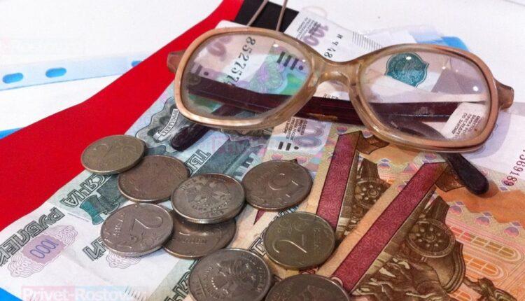 Пенсии в России станут ещё меньше. Минэкономразвития не видит выхода