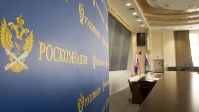 Правда не нужна. Роскомнадзор заблокировал «Компромат.Ru»