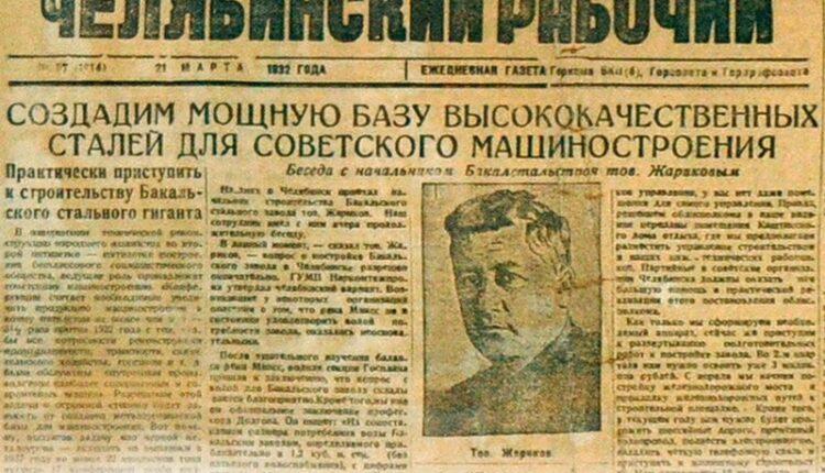 Старейший южноуральский бренд «Челябинский рабочий» оценили в полмиллиона рублей