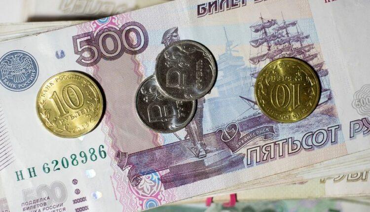 Средняя зарплата южноуральца меньше 22 000 рублей в месяц