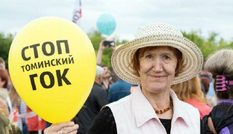 Жёлтый шарик сдулся. «Стоп ГОК» перестал быть политической силой