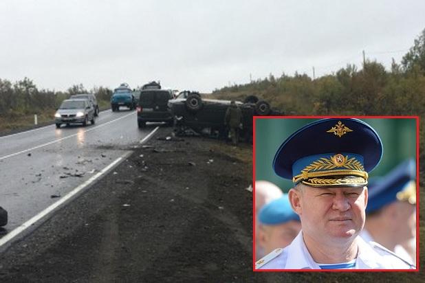 Командующий ВДВ РФ разбился из-за наглой езды. ВИДЕО