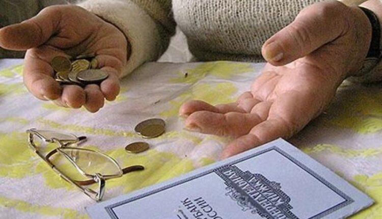 Держитесь: южноуральским пенсионерам не дадут денег ко Дню пожилого человека