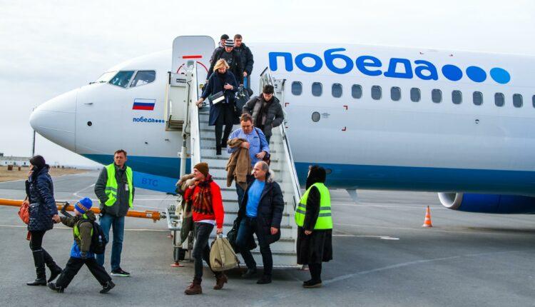 Авиакомпания «Победа» снижает цены на билеты, но отменяет бесплатный багаж