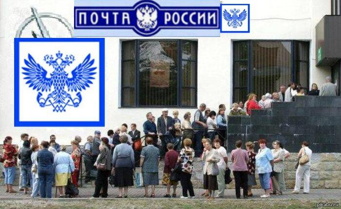 В 2018 году «Почта России» потратит на себя любимую 5 млрд рублей