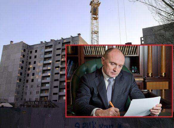 Дома, построенные губернатором Дубровским, хуже аварийных. Челябинцы отказываются переезжать