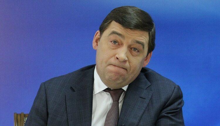 В Свердловской области рекордное число кандидатов на пост губернатора. Но победит всё равно единоросс