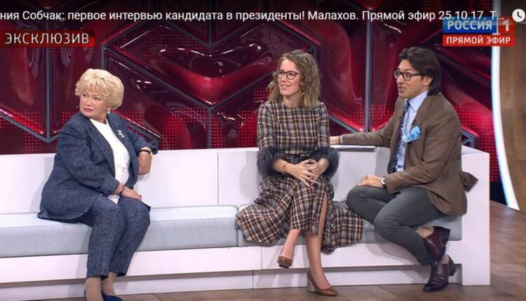 Малахов не смог произнести фамилию Навального во время прямого телеэфира с Ксенией Собчак
