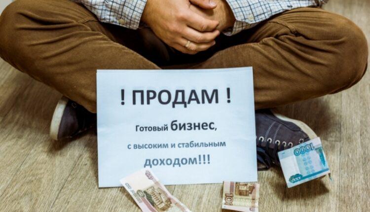 Удар по малому бизнесу: власти решили повысить единый налог на вменённый доход