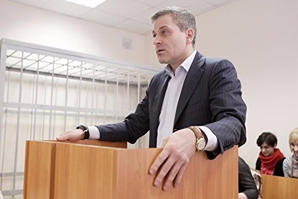 Экс-сенатора Цыбко держат в камере для пыток