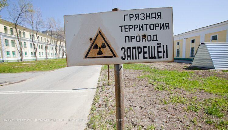ПО «Маяк» превратит Южный Урал в радиоактивную помойку