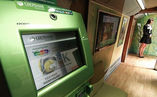 В Челябинске осудили экс-полицейских, грабивших банкоматы