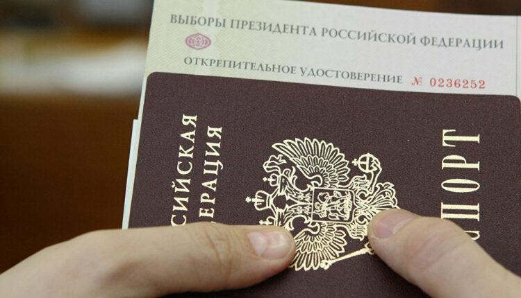Голосующим на выборах предложили «штамповать» паспорта