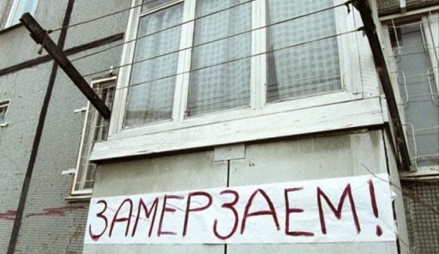 Челябинские коммунальщики опозорились перед Президентом России