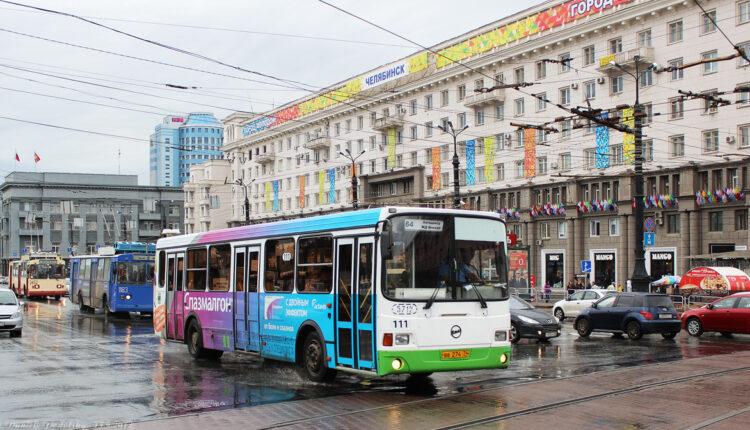 В Челябинске продолжается повышение платы за проезд в общественном транспорте