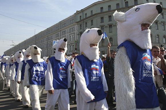 «Единая Россия» спонсирует оппозицию на региональных выборах, утверждают эксперты