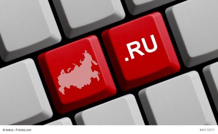 Мечты о железном занавесе: Совбез России предложил создать «альтернативный» интернет
