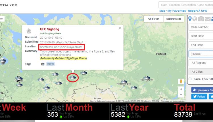 Даже инопланетяне не хотят лететь в Челябинск