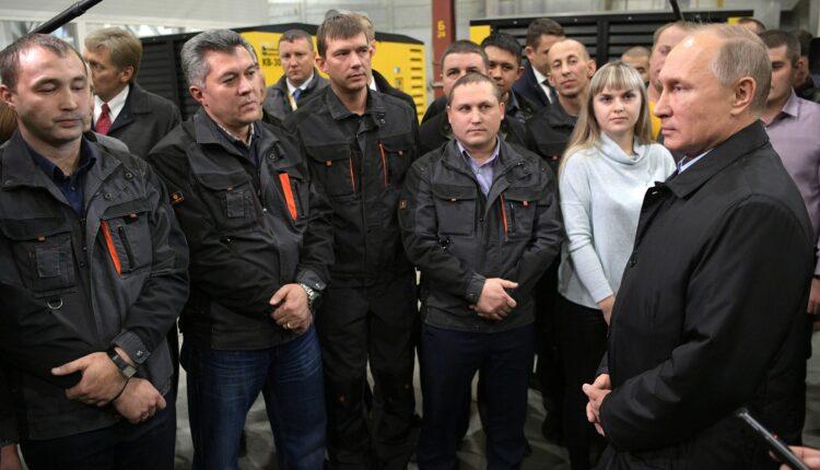 Челябинские рабочие попросили у Путина защиты от челябинского метеорита. ВИДЕО