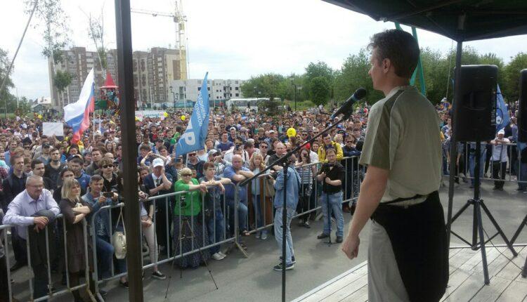 На Южном Урале повышается протестность в преддверии президентских выборов