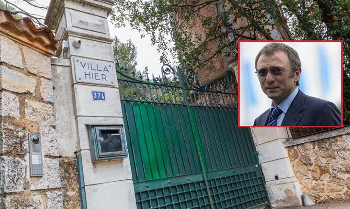 Так чья же вилла? Миллиардеру Керимову грозит лишение сенаторских полномочий