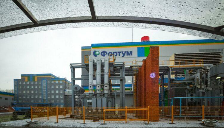 Финский «Фортум» в Челябинске поймали на сговоре. Компании грозит большой штраф