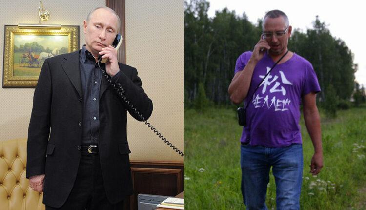 Срочно! Владимир Путин позвонил лидеру движения «СтопГОК» Василию Московцу