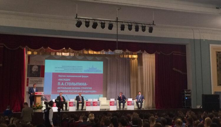 В Челябинске все-таки провели конференцию по Столыпину