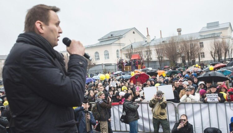 Челябинская администрация согласовала митинг с участием Алексея Навального