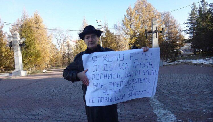 Ректору – миллионы, преподавателям – гроши. Брат челябинского депутата Госдумы саботирует указы Путина