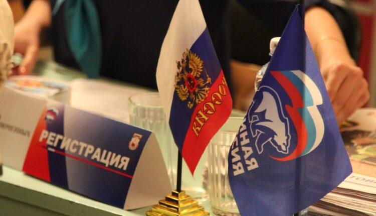 Единая Россия «ликвидирует» неугодных кандидатов