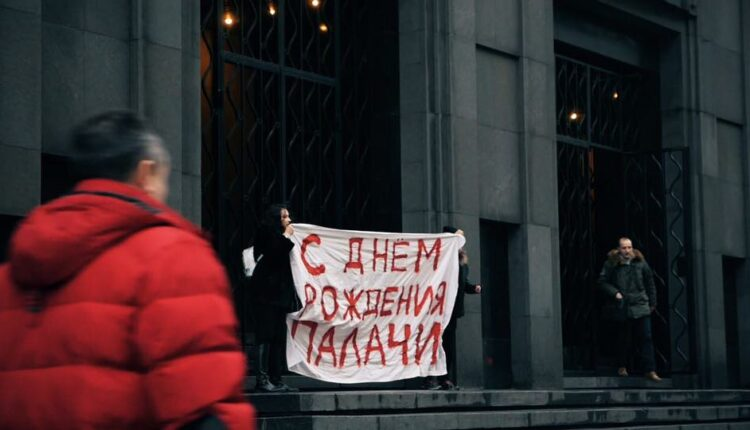 У здания ФСБ в Москве провели скандальную акцию