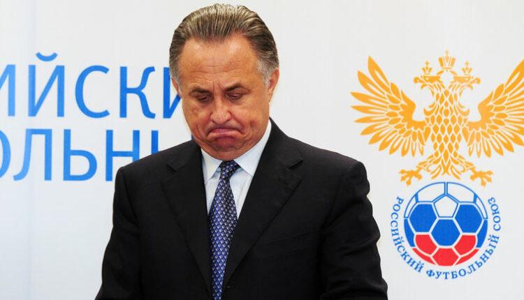Виталия Мутко вышвырнули из Российского футбольного союза. Но он «замутил» интригу с преемником