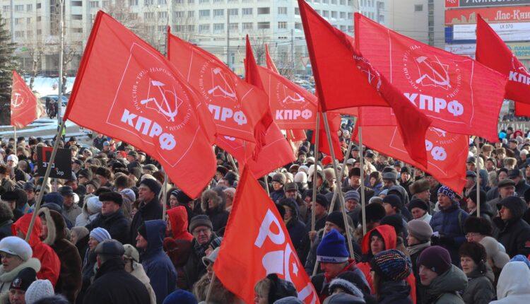 КПРФ нашёл замену Зюганову на президентских выборах