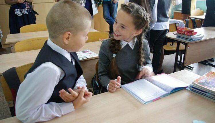 Школьников обучат строить многодетную семью