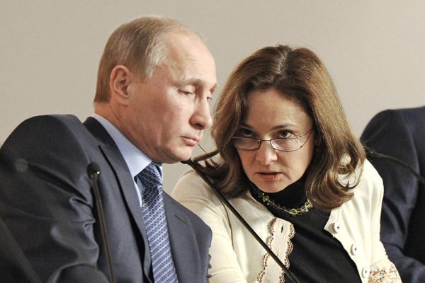 Путину доносят на Центробанк