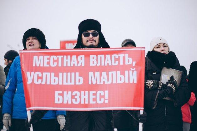 Митингующих в Забайкалье предпринимателей поджидал автозак. ВИДЕО