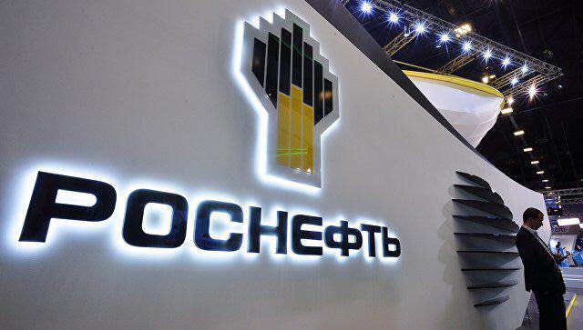 Никаких «корзинок»! Деловые партнёры «Роснефти» отказываются от её подарков