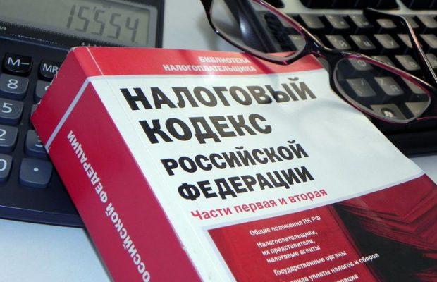 Госдума осыпает россиян новогодними подарками: налоговая амнистия!