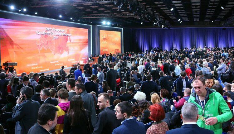 Рождественская встреча с «дедушкой»: как журналисты восприняли пресс-конференцию Путина
