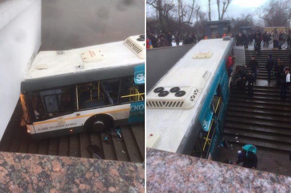 Мэр Москвы подписал документ о выплатах пострадавшим в ДТП с автобусом