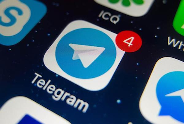 Telegram подал в Верховный суд иск на ФСБ