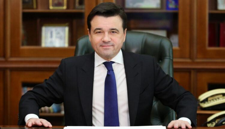 За пост губернатора Подмосковья будут конкурировать шесть кандидатов. Одному уже разбили голову