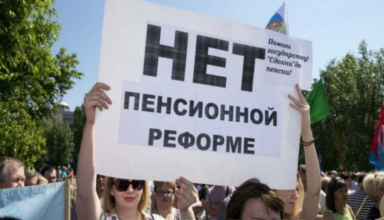 Госдума требует от регионов поддержки пенсионной реформы. Регионы тихо саботируют