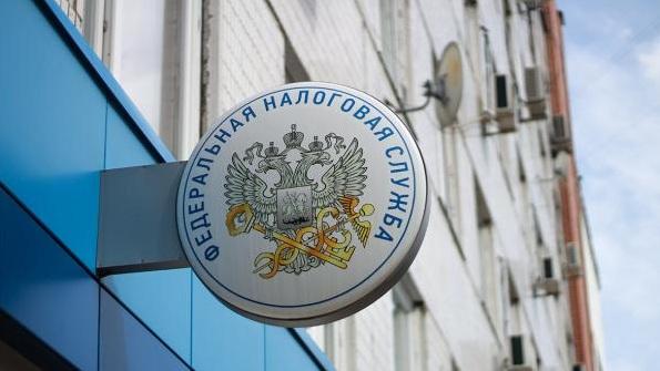 Банковской тайны в России больше не будет. Налоговики потребовали тотального контроля за деньгами россиян