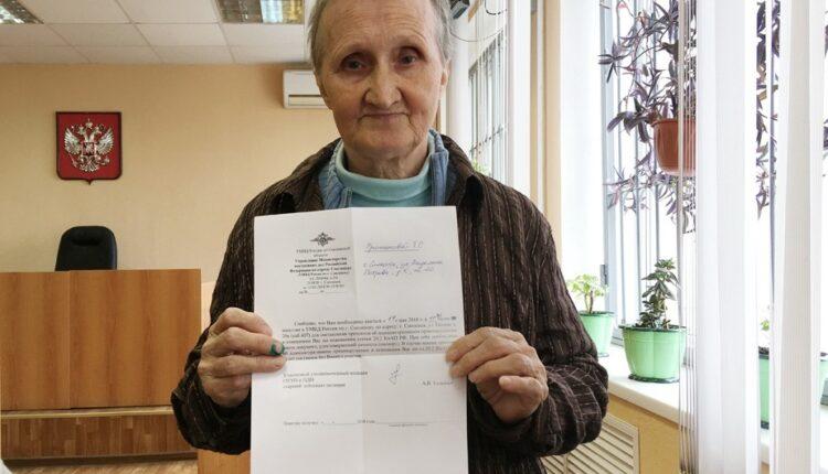 Вот тебе, бабушка, и «Он нам не царь»: 68-летней пенсионерке – 60 часов общественных работ за участие в протестах